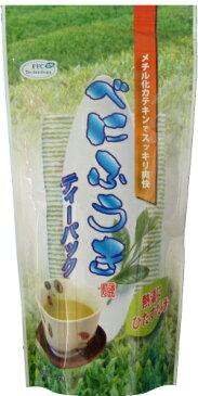熊本県産工場直売 べにふうき茶 ティーパック5g×20袋入(熊本県)
