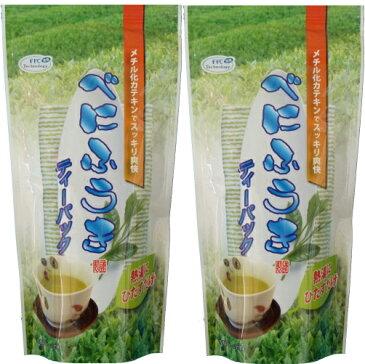 お買い得商品 熊本県産べにふうき茶 ティーパック5g 20袋入×2袋セット(熊本県)