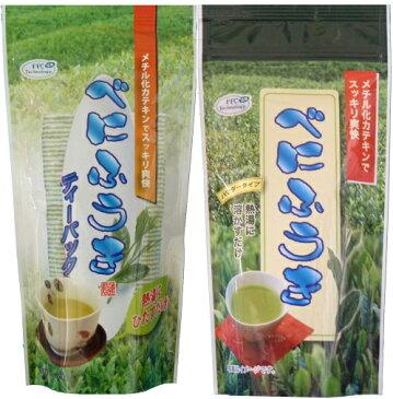 お買い得商品 熊本県産べにふうき茶 ティーパック5g 20袋入・粉末100gセット(熊本県)
