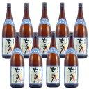 【送料無料】薩摩芋焼酎田崎酒造薩摩七夕25度1800ml×9本