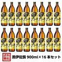 【送料無料】薩摩芋焼酎大口酒造黒伊佐錦25度900ml×16本