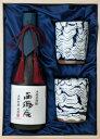 【送料無料】薩摩芋焼酎 東酒造 西郷庵原酒 蛇蝎酒器セット 36度 720ml 化粧箱入り