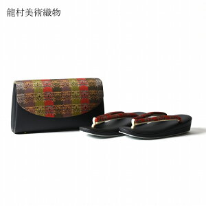 Zori and Bags Tatsumura Art Woven Zori Bag Set Shigebumi Nagacho Nishiki Free Size Tomorrow Free Shipping Clutch Type