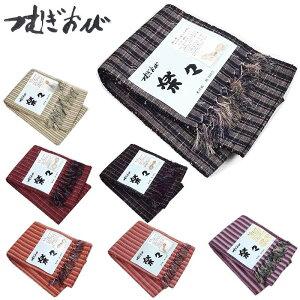 あす楽対応【送料無料】 細帯/半幅帯/四寸帯 米沢織 つむぎおび・楽々 ぜんまい織物 カジュア…