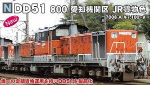 カトー DD51 800 愛知機関区 JR貨物色 700...