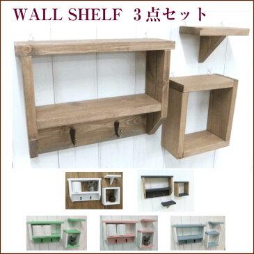 ウォールシェルフ 壁掛け 棚 ナチュラル雑貨 3点セット (飾り棚 Natural雑貨 飾り棚 壁付け 棚 賃貸 壁)