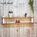 ウォールシェルフ 壁掛け 棚 飾り棚 ボックス シェルフ 木製 2段横長 ブラウン&ホワイト (ナチュラル雑貨 飾り棚 壁付け 棚 賃貸 壁)