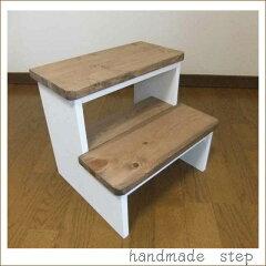 踏み台 木製 子供 2段 ブラウン&ホワイト (ナチュラル雑貨 ふみ台 子ども 踏み台 木製 …