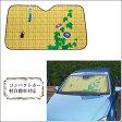 【ナチュラル雑貨】カーサンシェードS (よしず) コンパクトカー・軽自動車対応 DECOLE Otogicco concombre 自動車日よけ 夏