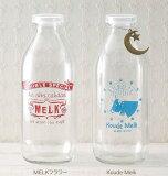 ラベルボトルミルク900ml/キャニスター/ガラス/ガラスジャー/キャニスタ/硝子/ナチュラル雑貨/Natural
