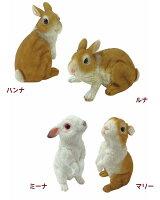 チアフルフレンズウサギ(ナチュラル雑貨ガーデンマスコットNatural雑貨GARDEN)