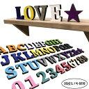 ナチュラル雑貨 切り文字 木 アルファベット 木製 アルファベット&ナンバー 星 全14色 スタンドタイプ レーザー加工 木文字 ウッデンレター(メール便可)
