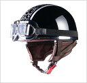 【リード工業】 Street Alice QH-4 ハーフヘルメット ブラック×ハート /LEAD 半帽 半ヘル ストリート アリス