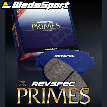ウェッズ レブスペック プライム ブレーキパッド リア ユーノスプレッソ(EC8SE) PR-M531/REVSPEC PRIME WedsSport