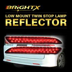 【1年保証/車検対応】BRiGHTX(ブライトX)56LED リフレクター ステップワゴン RG Lタイプ