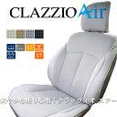 Clzair-p1