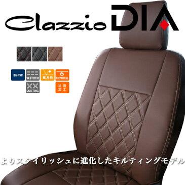 クラッツィオ ダイヤ シートカバー オデッセイ(RC1) EH-2515 / Clazzio DIA