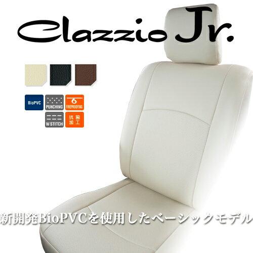 アクセサリー, シートカバー  N-BOX(JF1 JF2) EH-2042 Clazzio Jr.