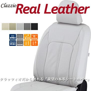 クラッツィオ リアルレザー シートカバー ハイエース バン(KDH201 / KDH206 / TRH200) ET-1631 / Clazzio Real Leather