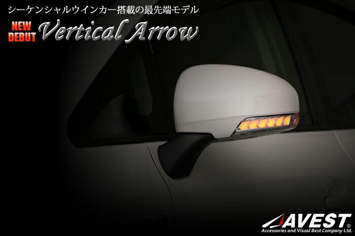 ライト・ランプ, ウインカー・サイドマーカー  AVEST() (ZGE2025) Vertical Arrow