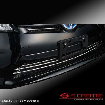 プリウス(ZVW30)後期 3Dクロームメッキ バンパー インサート カバー (下段) フォグランプ付車用 高級感溢れる鏡面仕上!