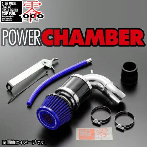 【零1000】パワーチャンバー for K-Car Keiワークス(TA・ABA-HN22S) K6A(ターボ) ブルー / エアクリーナー エアクリ POWER CHAMER ゼロセン