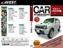 (メール便) AVEST(アベスト) 車のDIYメンテナンスDVD ジムニー JB23W(AVEST-0012) / CAR DIY MAINTENANCE