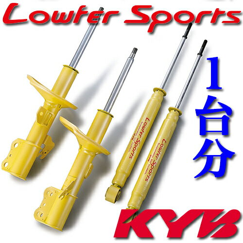 KYB(カヤバ) Lowfer Sports 1台分 ムーヴ カスタム(L175S) カスタムRS、カスタムR Limited WST5382R/L-WSF1096 / ローファースポーツ