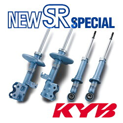 KYB(カヤバ)NewSRSpecial《1台分セット》Xトレイル(NT30)X,SNST5276R/NST5276L-NST5277R/NST5277L