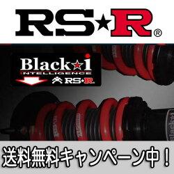 RS★R(RSR)車高調Black☆i86(ZN6)FR2000NA/ブラックアイRS☆RRS-R