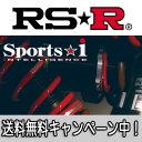 Rsr-spti-p1
