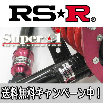 RS★R(RSR) 車高調 Super☆i オデッセイ(RB3) FF 2400 NA / スーパーアイ RS☆R RS-R ソフトレート