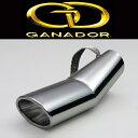 GANADOR ガナドール マフラーカッター プリウス(DAA-ZVW30/DL...