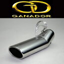 GANADOR ガナドール マフラーカッター プリウスα(DAA-ZVW40W/...