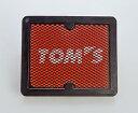 TOMS トムス イスト ZSP110用 エアクリーナー「スーパーラム...