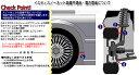 イエティ スノーネット(Yeti Snow Net) 非金属タイヤチェーン プリメーラ 25X(RP12系) 【205/60R16】 / スタッドレス 雪道 スイス 2