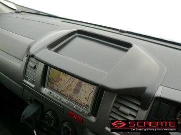 SIXSENSE(シックスセンス) ハイエース200系 1〜3型 標準車 トレイ付きナビバイザーVer.1 (シボ) / 標準カラー