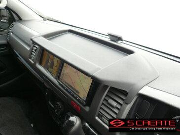 SIXSENSE(シックスセンス) ハイエース200系 1〜3型 ワイド車 トレイ付きナビバイザーVer.1 (シボ) / 標準カラー