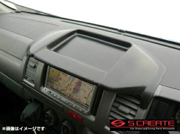 SIXSENSE(シックスセンス) ハイエース200系 1〜3型 標準車 トレイ付きナビバイザーVer.1 (黒木目)