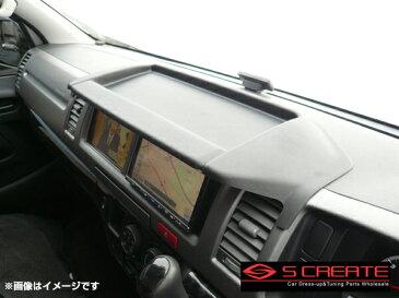 SIXSENSE(シックスセンス) ハイエース200系 1〜3型 ワイド車 トレイ付きナビバイザーVer.1 (ピアノブラック)