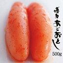 博多まるきた あごおとし 無着色 500g【博多まるきた/明太子/めんたいこ/メンタ...