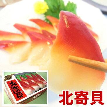 ほっき貝 北寄貝 1kg 41-50粒入 【ほっき/貝/ホッキ貝/お刺身用】 【冷凍】
