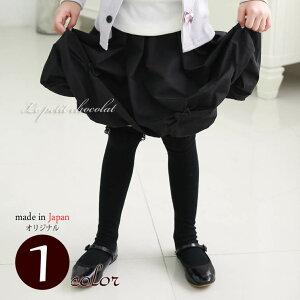 489e3509c9780 靴下 キッズ 女の子 おしゃれ オーバーニー ハイソックス 日本製 レース リボン かわいい ブラック 黒 100 110 120