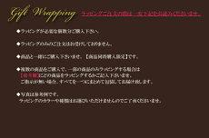 10円♪おまかせ簡易ラッピングサービス〜GiftWrappingプレゼント包装〜