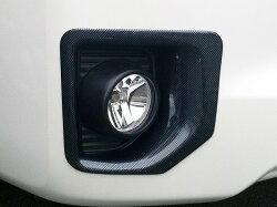 ハイエース200系4型ワイドカーボンルックフォグカバー