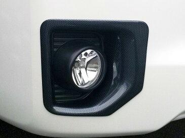 ハイエース200系 4型ワイド カーボンルック フォグカバー