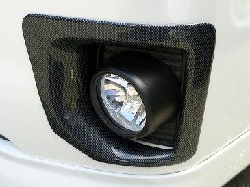 ハイエース200系 4型ナロー カーボンルック フォグカバー