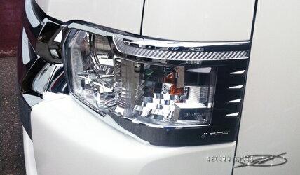 ハイエース200系セレクトインポートパーツ・4型クロームメッキヘッドライトトリム・ABS製