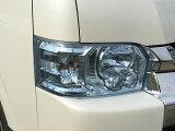 ハイエース 200系 4型 かんたん脱着ヘッドライトカバー ブルー