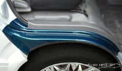 ハイエース200系セレクトインポートパーツ・フロントタイヤハウスカバーカーボンルックブルー綾織り